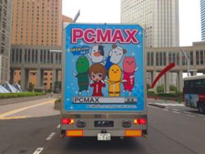 track_pcmax