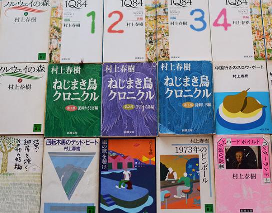 村上春樹の小説が大好きな女の子との激しいセックス